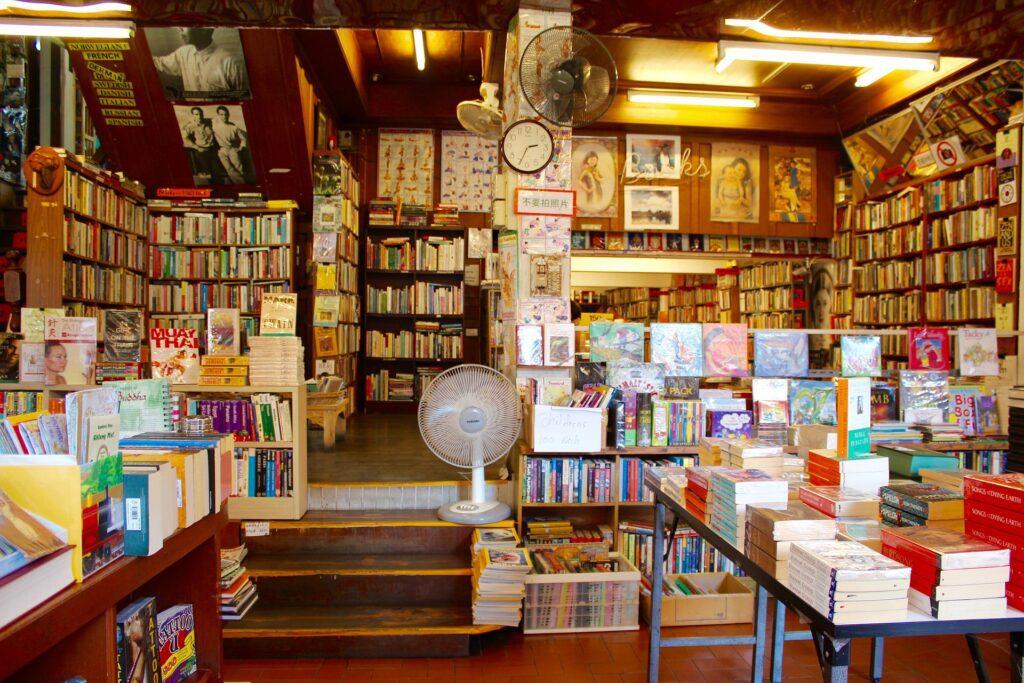 Libreria fisica due